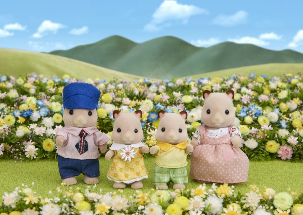 Spielzeug: Sylvanian families - hamster family